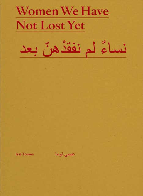 Cover Women We Have Not Lost Yet, Issa Touma, 2015