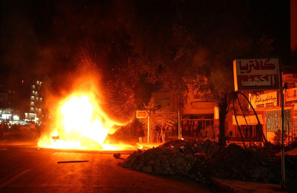14-12-2004. Baghdad, Iraq.