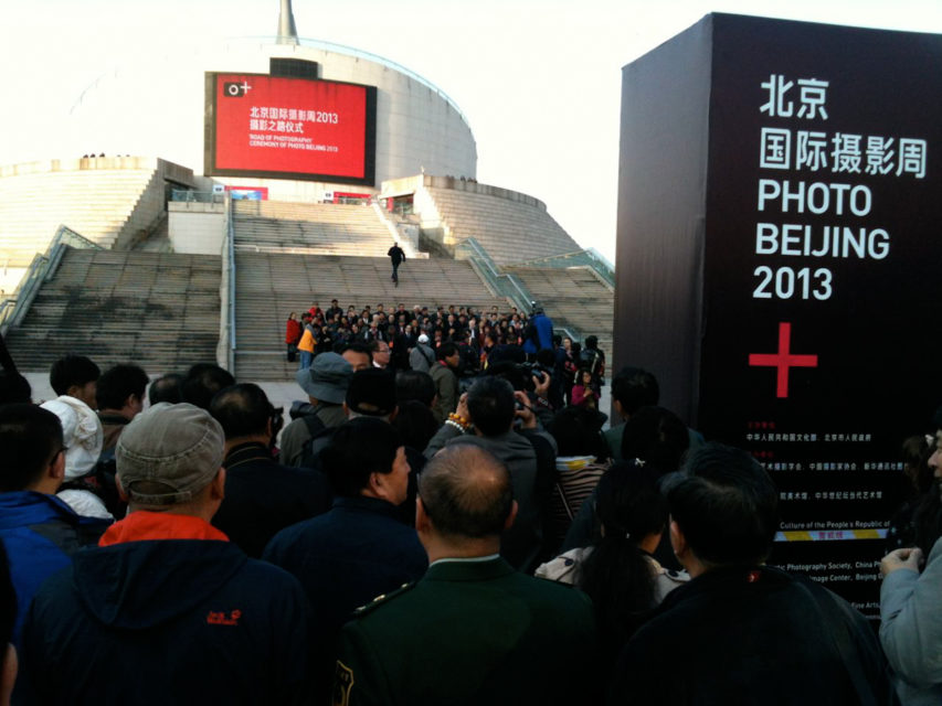 Opening ceremony at the China Millenium Monument, Beijing Photo Biennial 2013