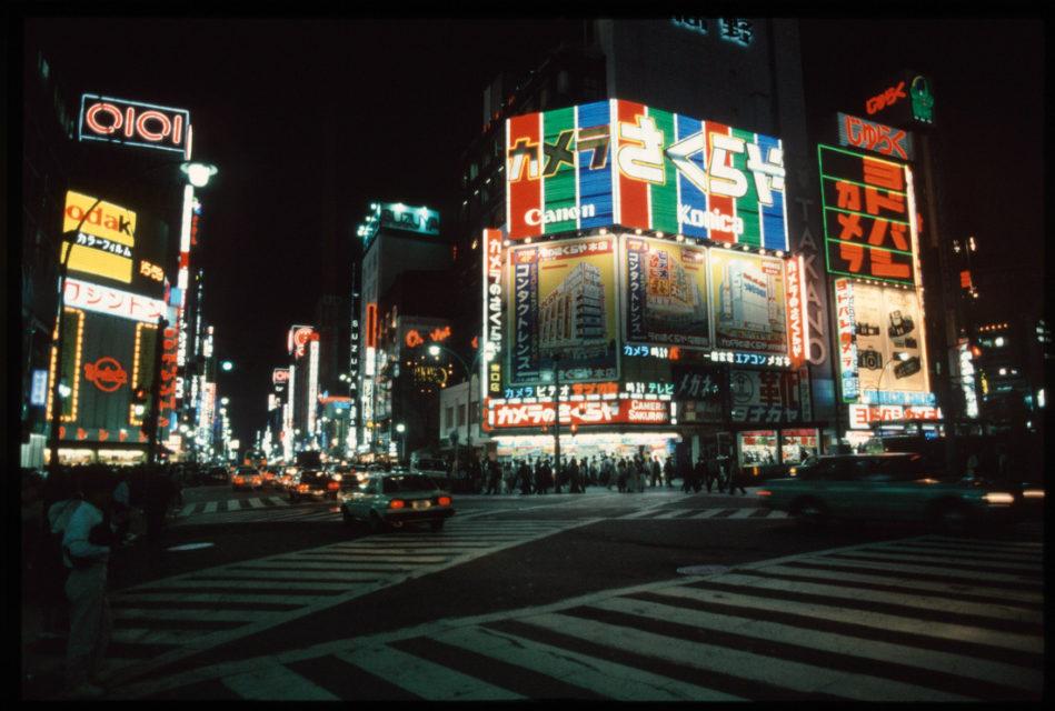 Tokyo, 1986.