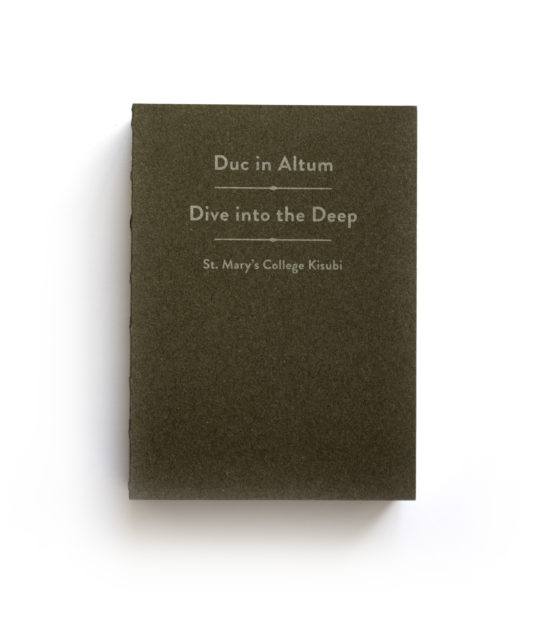 Cover Ebifananyi 6: Dive into the deep