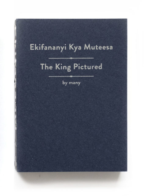 Front and back cover Ebifananyi 8: The King Pictured