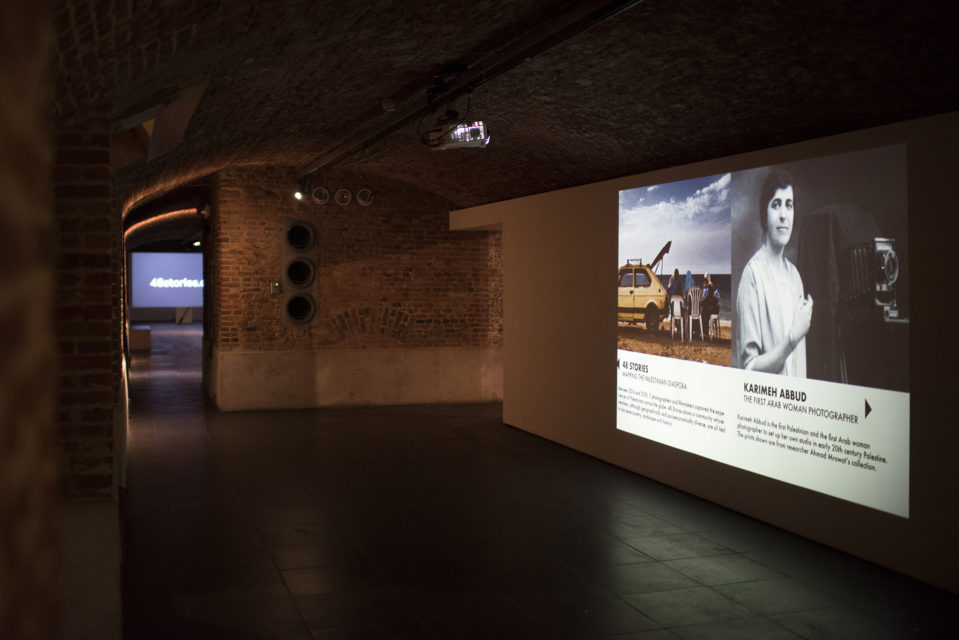 48 Stories. Mapping the Palestinian Diaspora at Cinema Galeries, Brussels (2018)