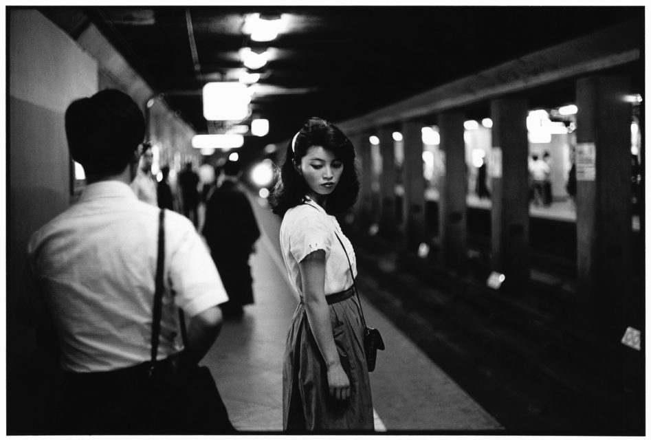 Tokyo, 1981.