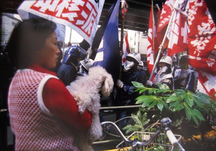 Street demonstration of Chukaku Ha, Tokyo, 1986