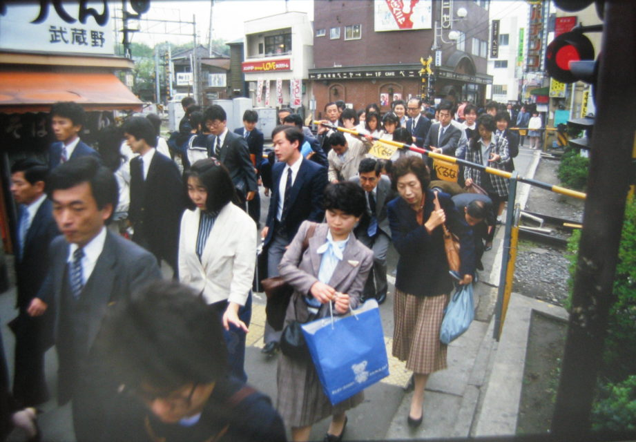 Kugayama, Tokyo, 1986