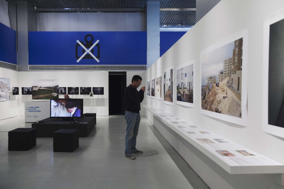 Exhibition overview Points on a Map, 2013.