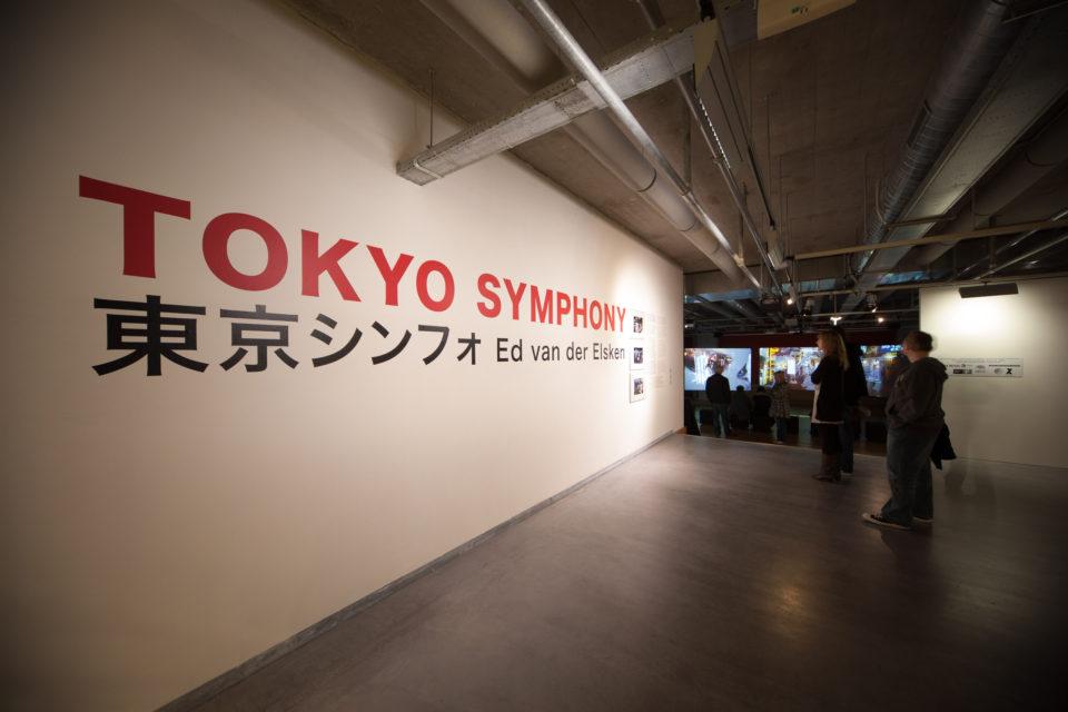 Installation shot of Tokyo Symphony at Nederlands Fotomuseum, Rotterdam 2010.