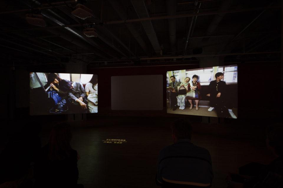 Spatial multi-screen installation Tokyo Symphony at Nederlands Fotomuseum, Rotterdam 2010.