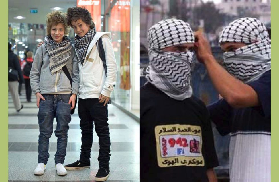 Hipster Intifada, 2009