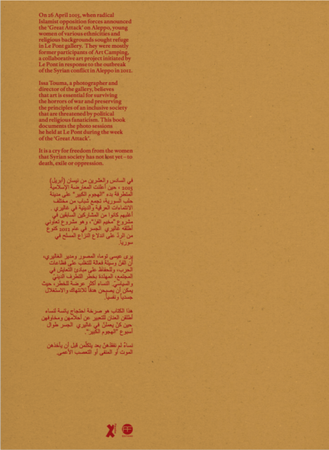 Back cover Women We Have Not Lost Yet, Issa Touma 2015