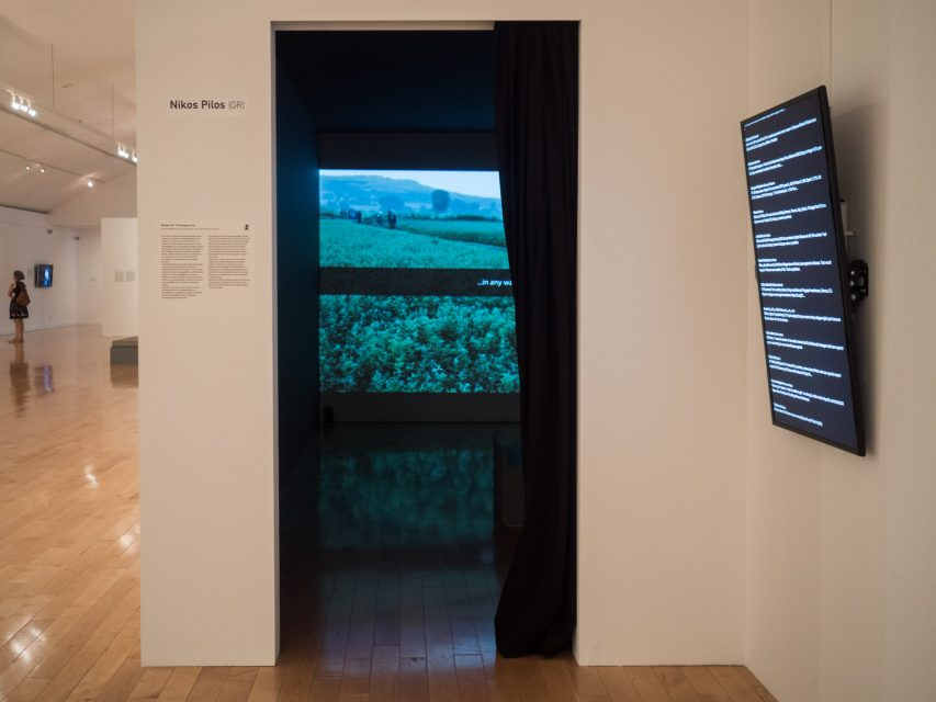 Twitter feed and installation Borders Kill at Benaki Museum