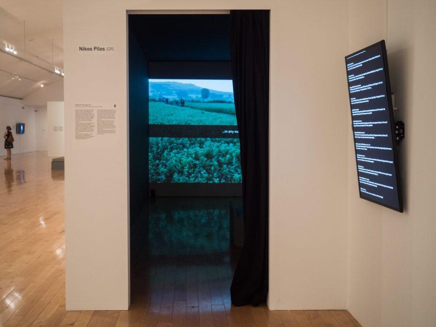 Twitter feed and installation Borders Kill at Benaki Museum