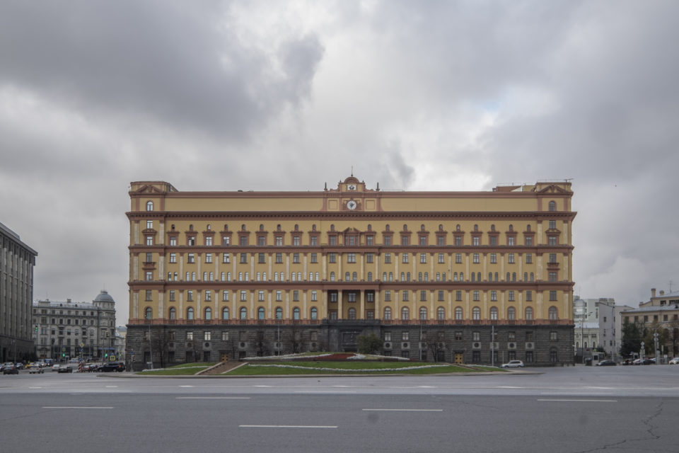 The head office of the FSB in Moscow.