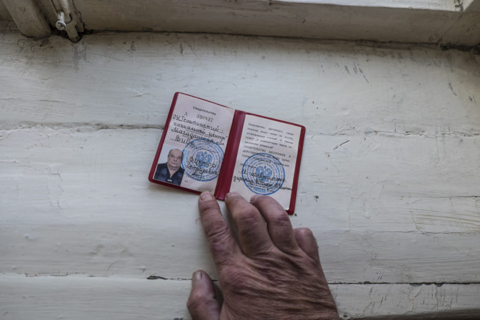 This card is given to people when they are officially rehabilitated from the crimes they were accused of under the Stalinist regime.