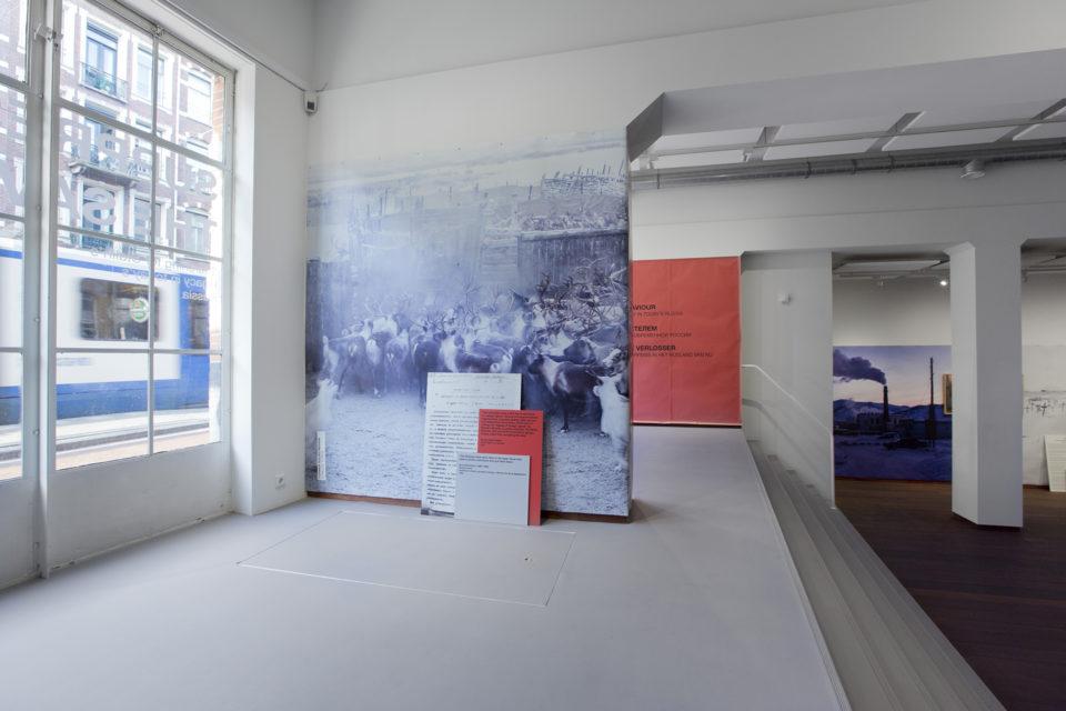 Suppressed by the Saviour, Melkweg Expo, Amsterdam (2019).